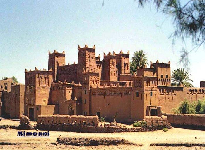 Museum architecture Berbere Amazigh Chleuh Kasbah13