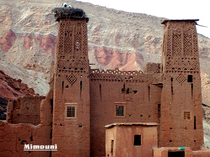Museum architecture Berbere Amazigh Chleuh Kasbah14