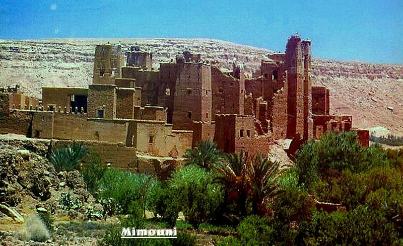 Museum architecture Berbere Amazigh Chleuh Kasbah15