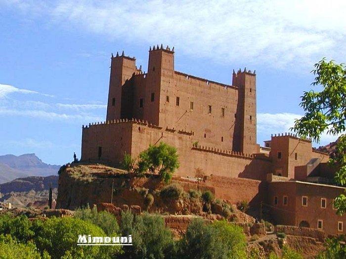 Museum architecture Berbere Amazigh Chleuh Kasbah17