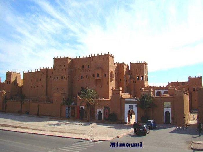 Museum architecture Berbere Amazigh Chleuh Kasbah18