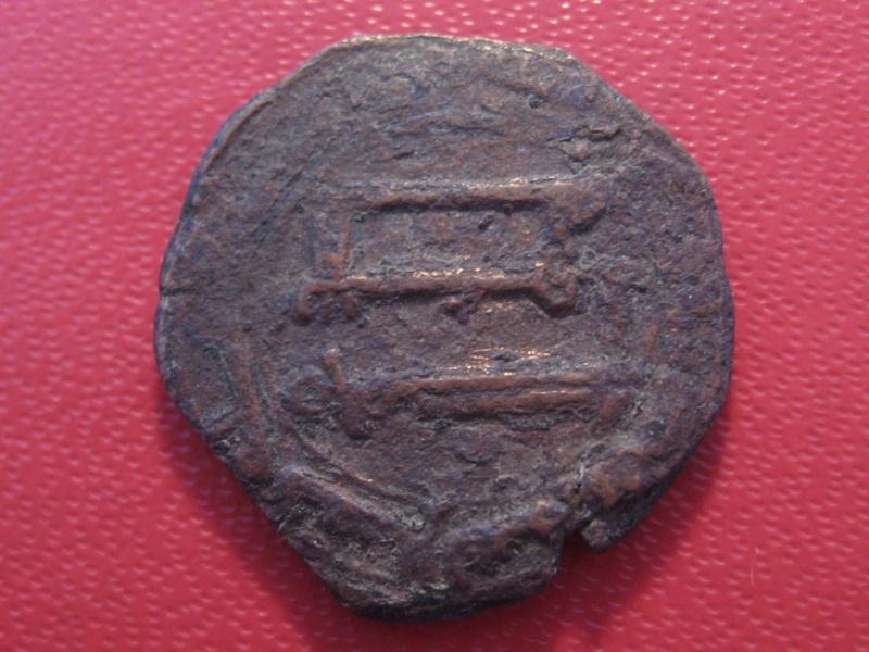 Monnaie du monde arabe antique ? Img_3511