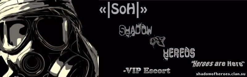 «|SoH|» Shadow OF Heroes ~ Dropped Nov 21, 2015 Header15
