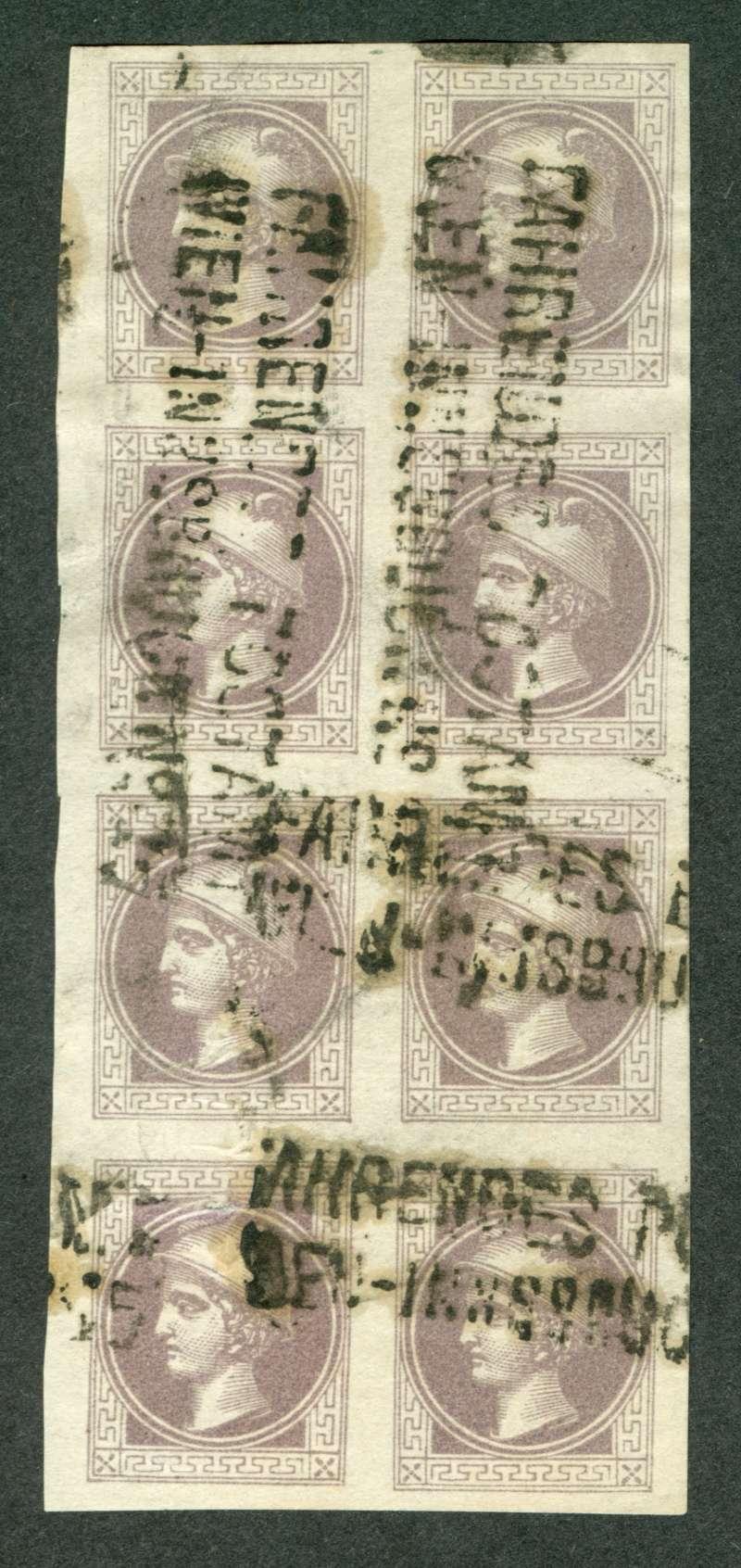 DIE ZEITUNGSMARKEN AUSGABE 1867 Zeitun11