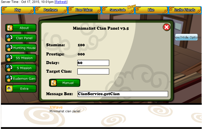 Clan panel manual v3.5 (not updated) Screen10