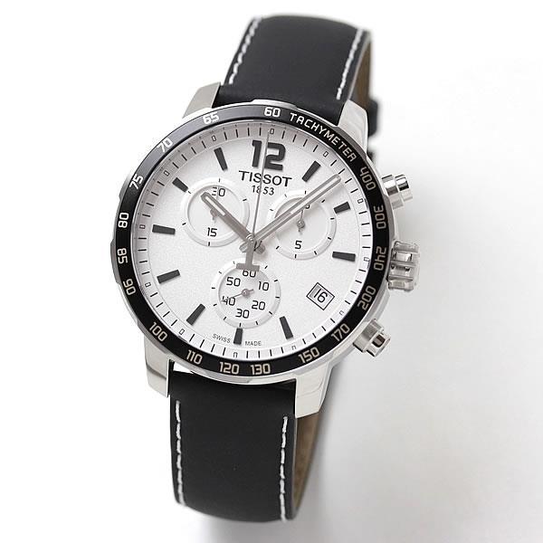 Cadeau pour Papa, Petit budget pour une Vraie montre! 1b600510