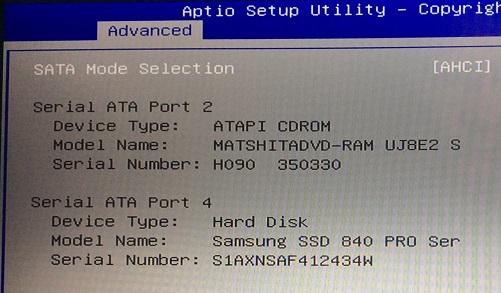 Yosemite 10.10.5 / Windows 10 sur ASUS N550JK avec boot clover Img_0815