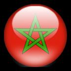 وظائف فى المغرب