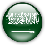 وظائف فى السعودية