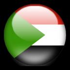 وظائف فى السودان