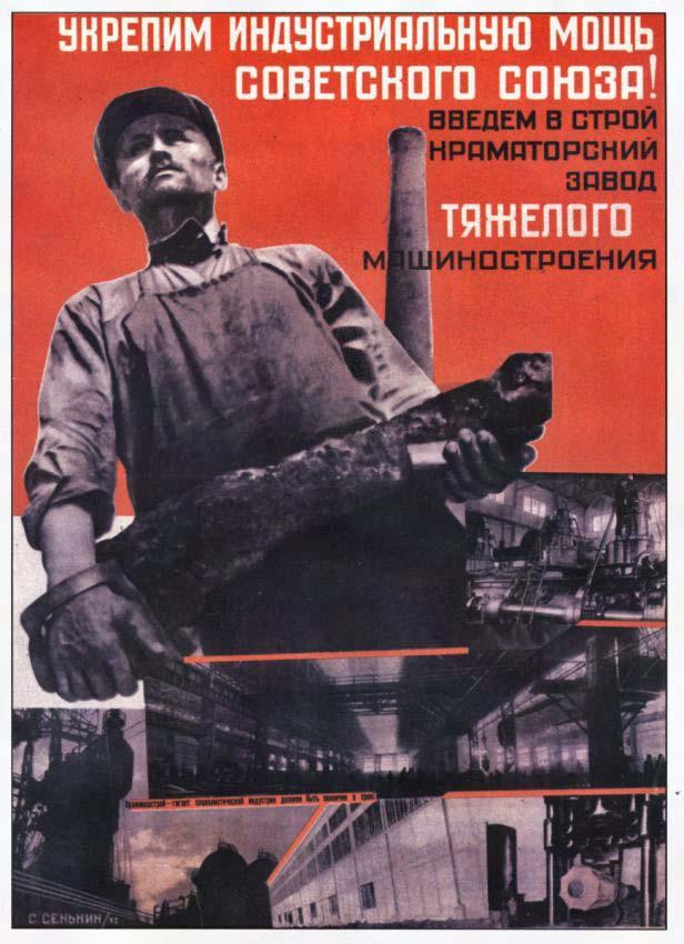 A industrialização socialista Cartaz10
