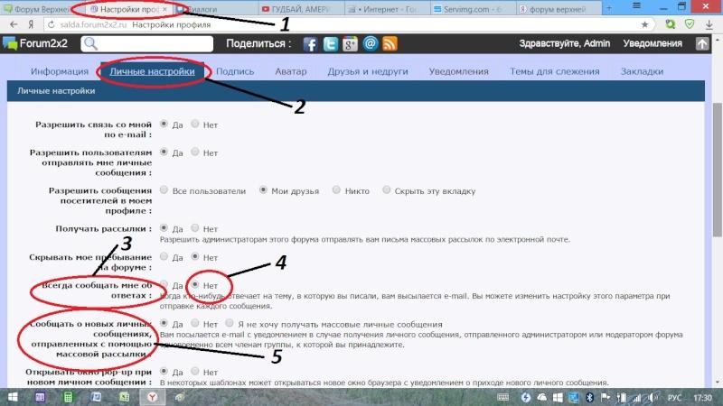 Инструкции по настройке профиля Zd_a_a10