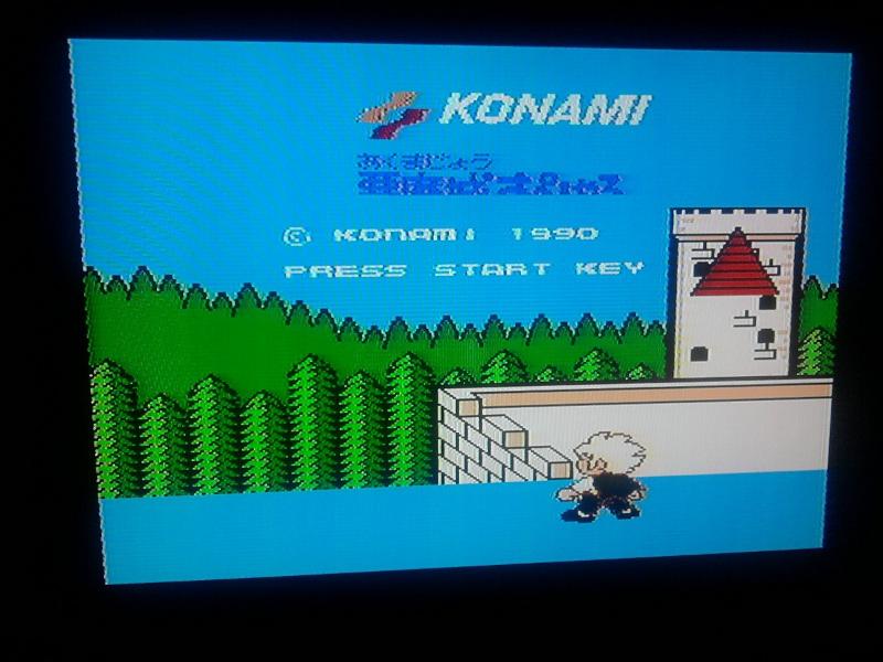 Problème d'affichage sur NES Photo012