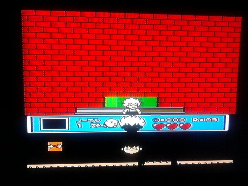 Problème d'affichage sur NES Photo013
