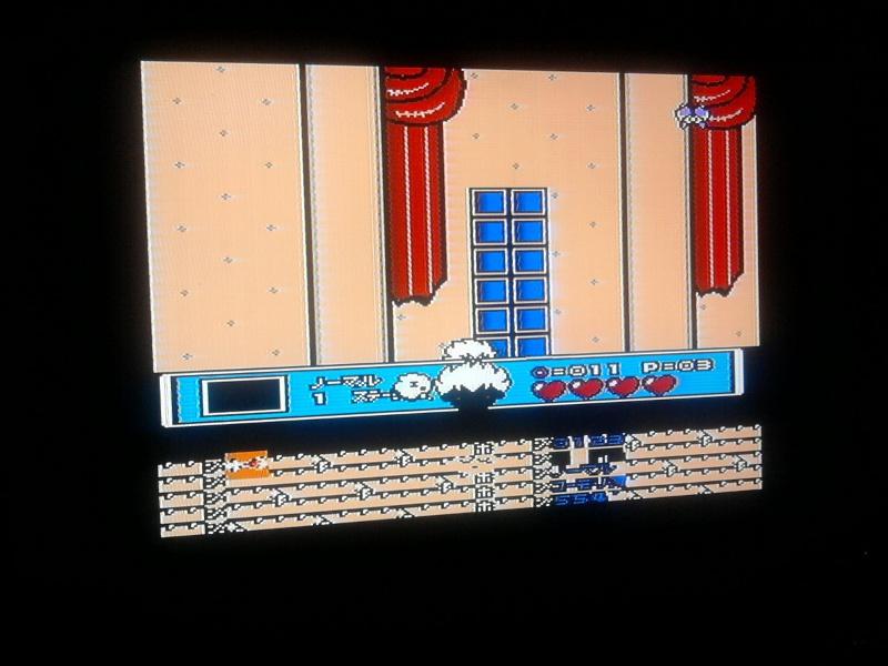Problème d'affichage sur NES Photo015