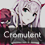 — Cromulent University [Cambio de botón - Élite] 45x45v10