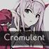 — Cromulent University [Cambio de botón - Élite] 70x70v10