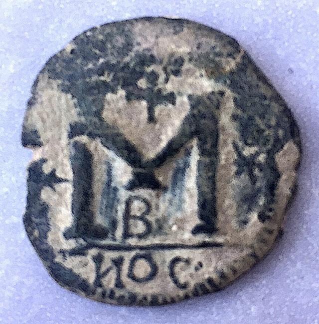 Help ! Quelques monnaies Byzantines très bizarres ...  Img_7220