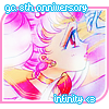 Sailor Moon PC game  0tz8bk10