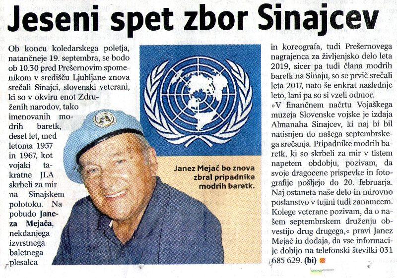 PRIPADNICI JNA U MISIJAMA UN - Page 7 Img80610