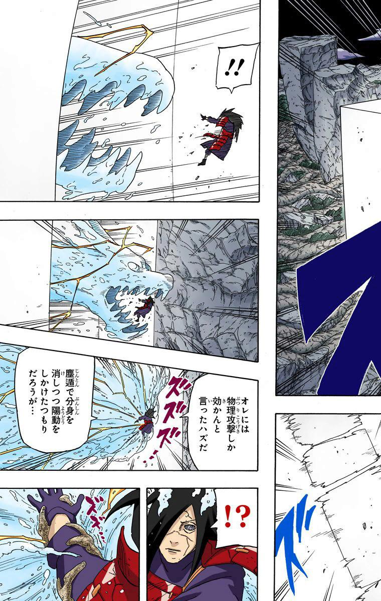 Itachi e Nagato vs 5 Kages - Página 6 02010