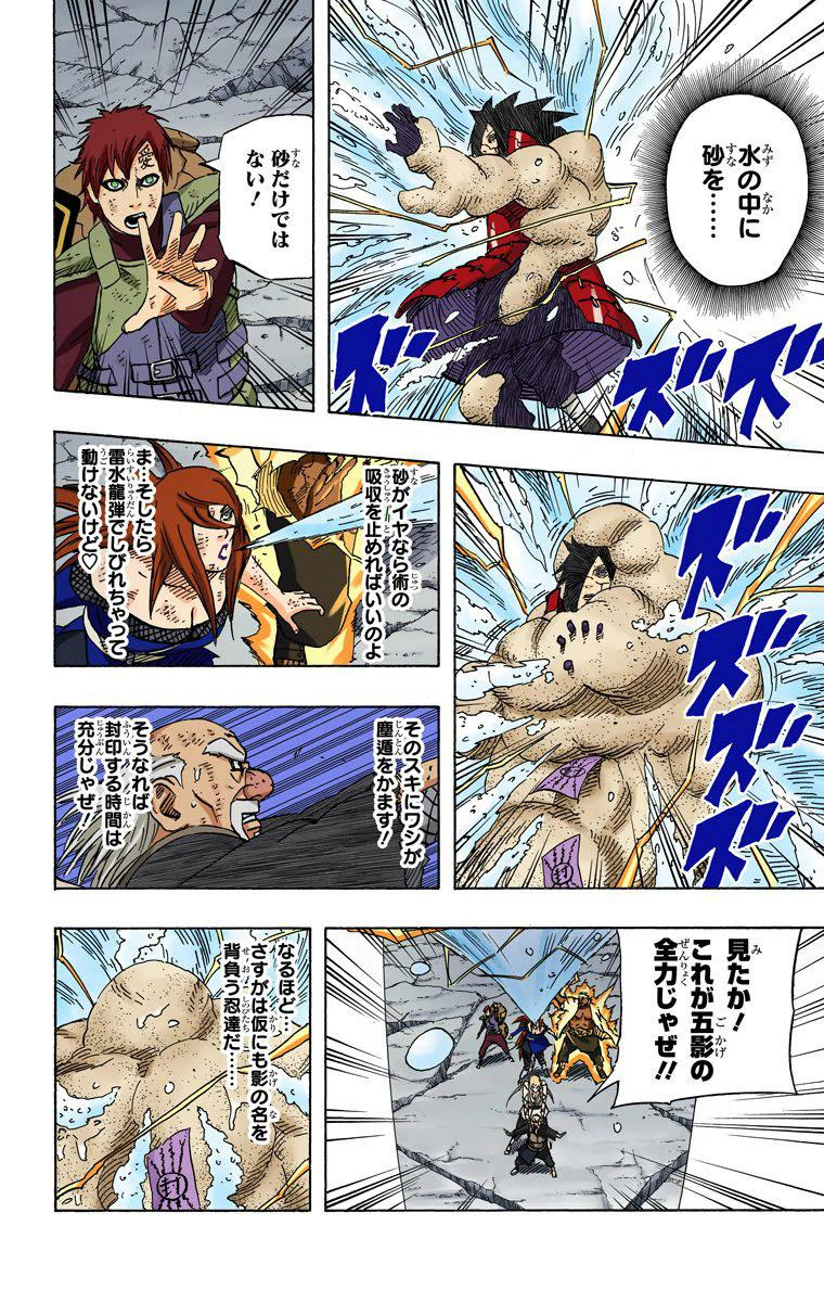 Itachi e Nagato vs 5 Kages - Página 6 02111