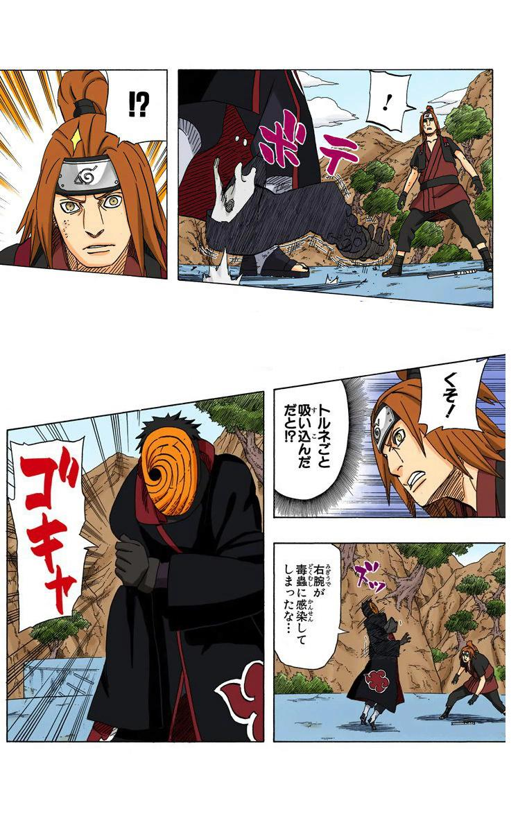 Esse negócio de Isshiki em seu poder total destruir o mundo é conversa fiada! 03411