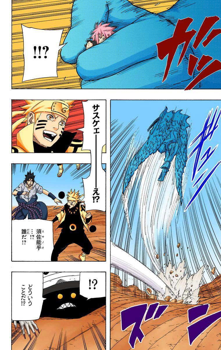 Uchiha VS Ootsutsuki - Página 3 16910
