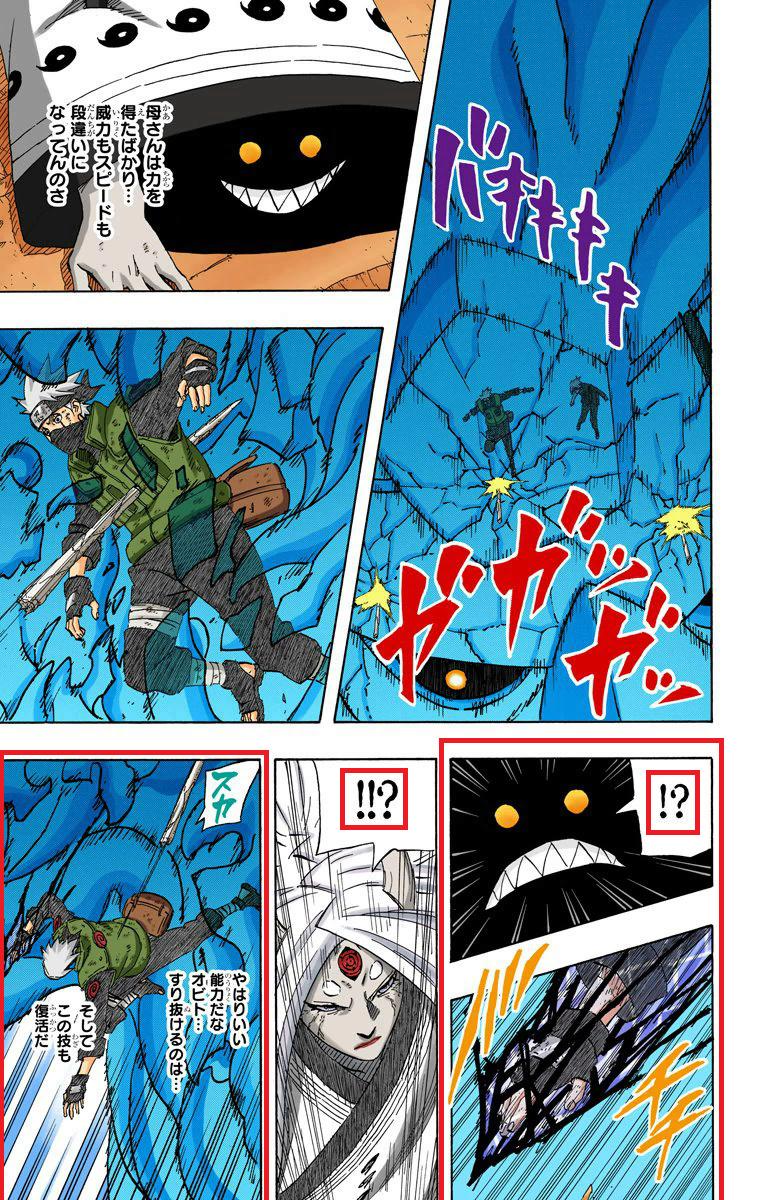 Kakashi 2MS vs Sasuke 18010