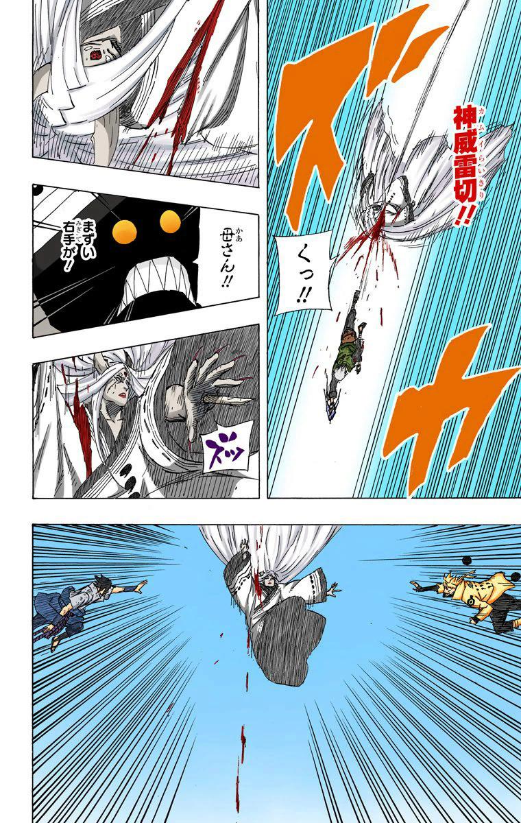 Kakashi 2MS vs Sasuke 18110