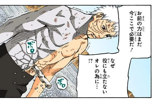 Esse negócio de Isshiki em seu poder total destruir o mundo é conversa fiada! 8zz1zd10