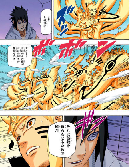 Qual é o poder destrutivo do GKF? - Página 2 Crop_113