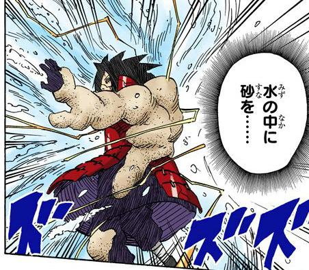 Itachi e Nagato vs 5 Kages - Página 6 Crop_311