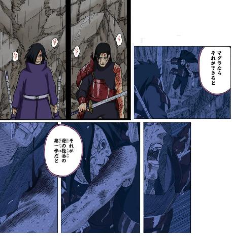 Hashirama vs Sasuke Gedo  - Página 2 Sem_tz24