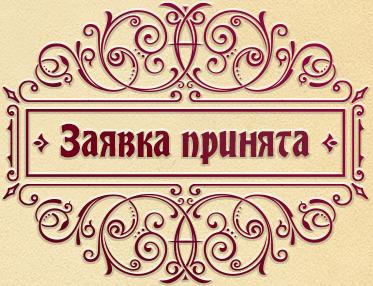 Мира Море Дури  - Страница 2 Shtamp10