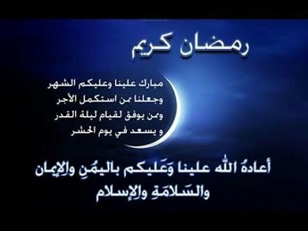 موقع صن سيت يهنئ الأمة الاسلامية بحلول شهر رمضان المبارك Oyoayo11