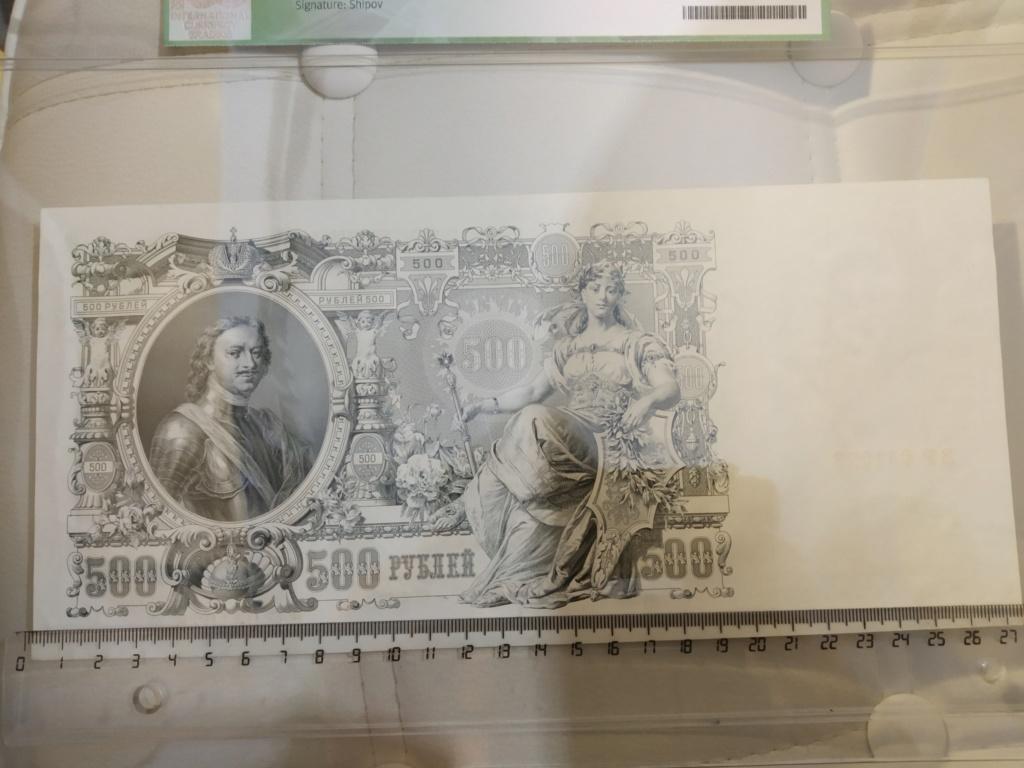 Billetes GRANDES y BONITOS Img_2136