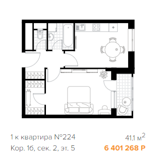 Ожидается продажа новых корпусов с квартирами меньшей площади - Страница 4 5310