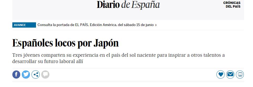 Copa América 2019 (14 de junio al 7 de julio) Captur64