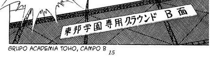 Captain Tsubasa (2018) - Capítulo 12 [Tema de debate] Toho10
