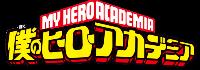 Plus Ultra RPG Logo10