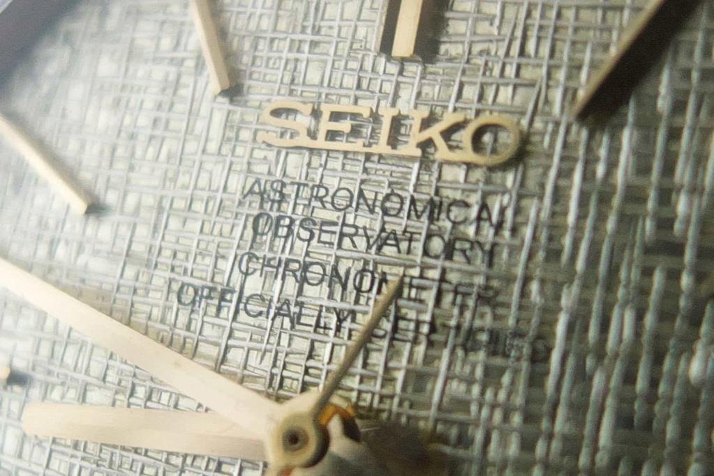 Seiko RARO, RARO, RARO. Grand-11