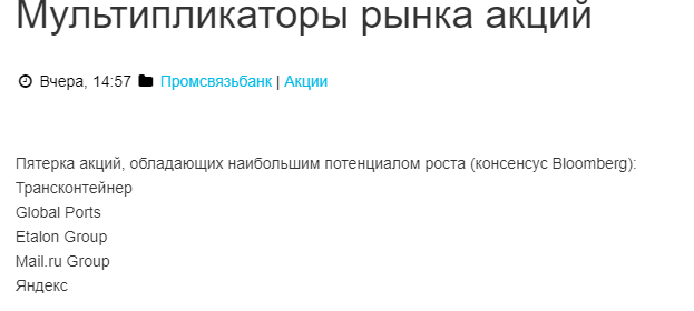 """""""Эталон-Инвест"""" - застройщик ЖК """"Серебряный фонтан"""": что известно официально, видео - Страница 2 Fiyvvk10"""