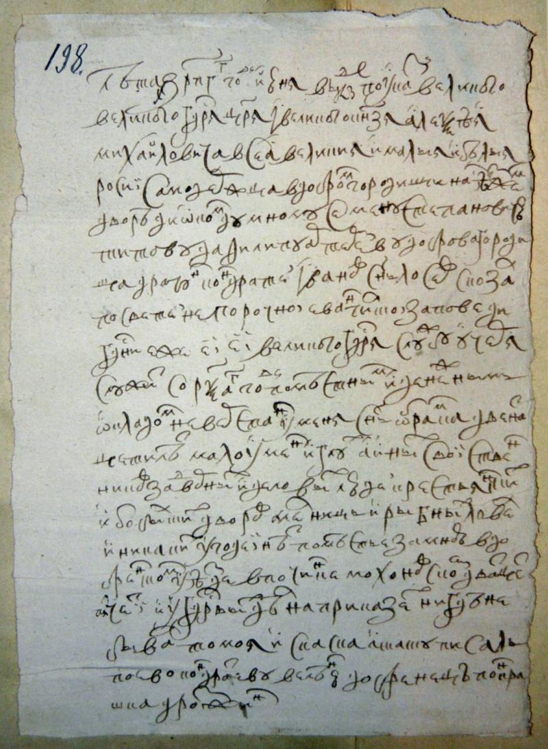 Информация о селе Махоново 1675_a16