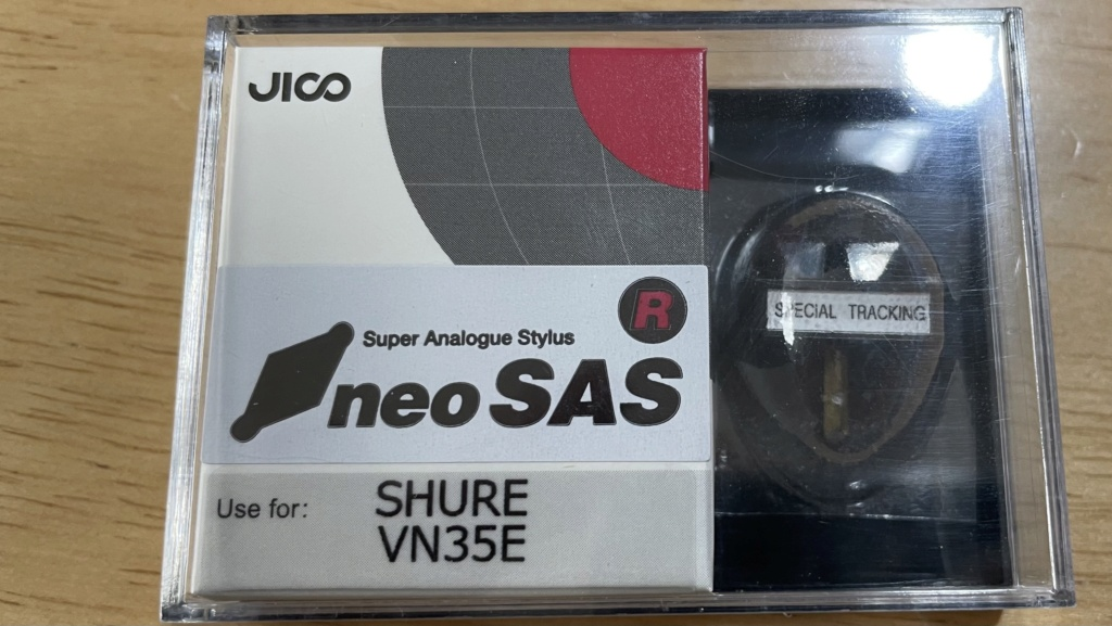 Shibata vs SAS (Super Analog Stylus) Img_7710