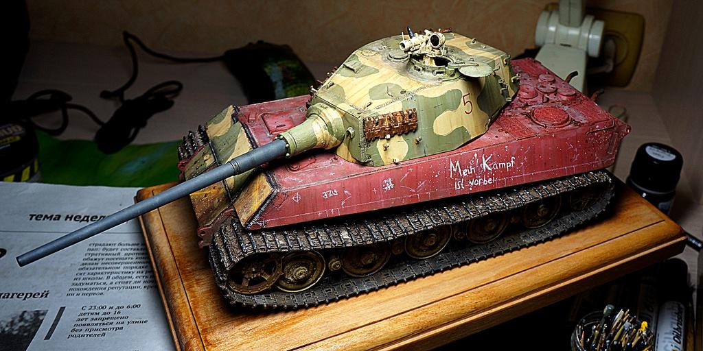 Panzerkampfwagen VI Ausf. B «Tiger II» Dsc02318