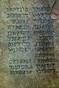 كتاب يهودي قديم - صفحة 2 20171216