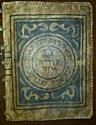 كتاب يهودي قديم - صفحة 2 20171217