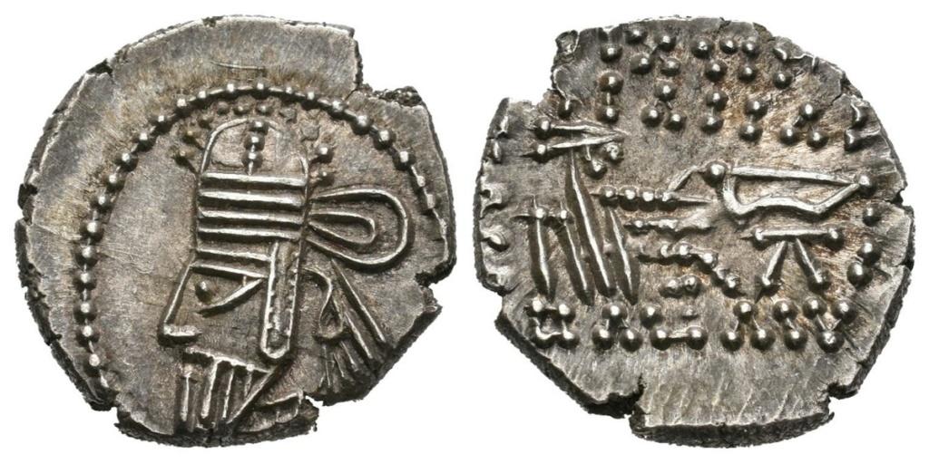 Dracma de Osroes II. Ecbatana (190 d.C.) Osroes10