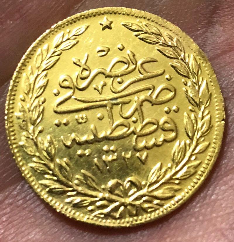 ليرة رشادية عام 1327 15212410
